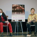 柳下毅一郎、田野辺尚人登壇!衝撃的に凶悪で卑劣『テッド・バンディ』日本最速試写会特別