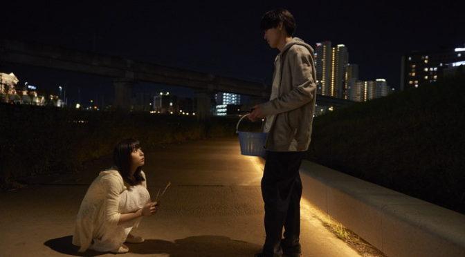 『殺さない彼と死なない彼女』12/1(日)映画の日限定・入場者プレゼント配布決定!