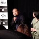 TIFF2019「STAR CHANNEL MOVIES セレクション」