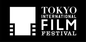 TIFF東京国際映画祭