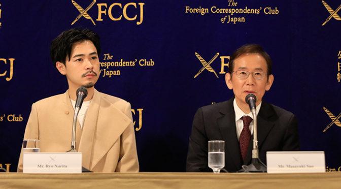 成田凌 x 周防正行監督 登壇!映画『カツベン!』外国特派員協会記者会見