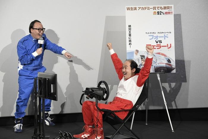 トレンディエンジェル斎藤が土屋圭市に奇跡の<大逆転>でレースクイーンが!