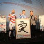 レイザーラモンRG VSモンスターエンジン西森洋一を関谷正徳がジャッジ!『フォードvsフェラーリ』