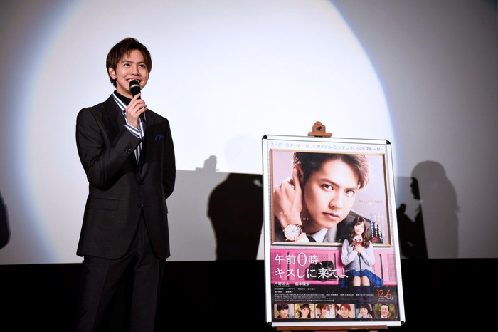 『午前0時、キスしに来てよ』1216-公開記念舞台挨拶-in-福岡
