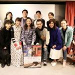 映画『恋恋豆花』の舞台、台北でプレミア! 今関監督 モトーラ世理奈らが舞台挨拶