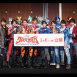 『劇場版ウルトラマンタイガ』2020年3月6日(金)公開決定!本予告映像を解禁