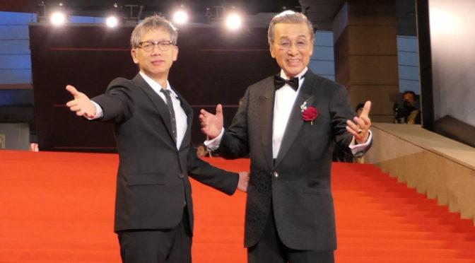 第4回マカオ国際映画祭『ダンスウィズミー』 矢口史靖監督、宝田明 登壇レポ