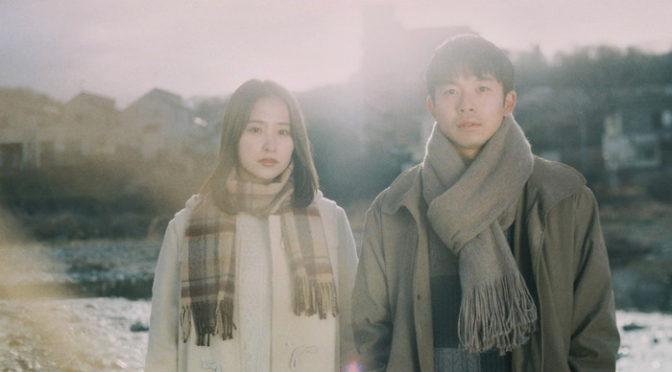 仲野太賀・衛藤美彩『静かな雨』 第20回東京フィルメックスにて観客賞を受賞!