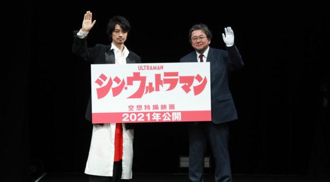 斎藤工オープニングセレモニー登壇!円谷プロの祭典「TSUBURAYA CONVENTION 2019」開幕!