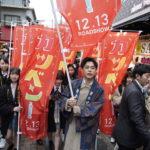 成田凌、原宿・竹下通り練り歩きイベント!映画『カツベン!』若者たちに自ら熱烈アピール