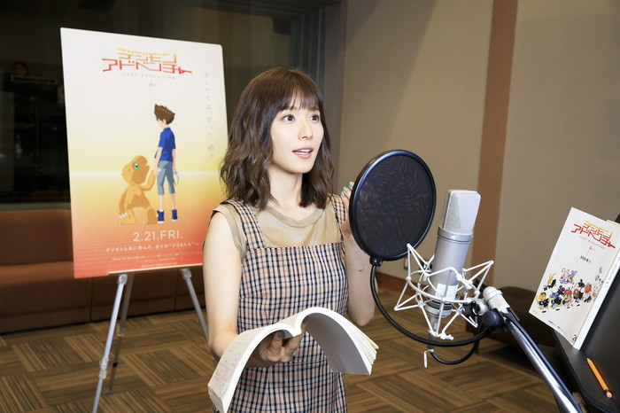 松岡茉優「デジモンアドベンチャー LAST EVOLUTION 絆」