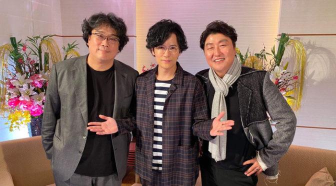稲垣吾郎がポン・ジュノ & ソン・ガンホ鼎談!1月1日放送「インテリゴロウ」にて