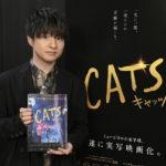 Official髭男dismの藤原聡が、キャッツのラム・タム・タガー役で映画初出演決定!!