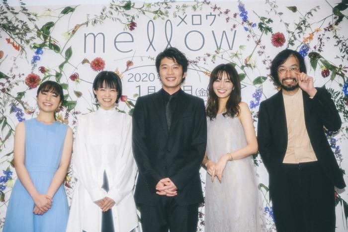 田中圭、岡崎紗絵、志田彩良、松木エレナ、今泉力哉監督『mellow』完成披露舞台挨拶