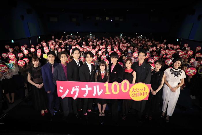 橋本環奈、 小関裕太・瀬戸利樹ら11名登壇!映画『シグナル100』初日舞台挨拶