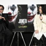 ピース又吉 『ジョーカー』リリース記念イベント「観終わったあと、しばらく立てなくなりました。」