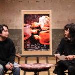 宇賀那健一が吉川愛・萩原みのり・今泉佑唯の関係性について語った『転がるビー玉』の裏側エピソード披露