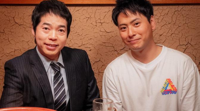 今田耕司と三代目JSB・山下健二郎の掛け合いに期待!映画『八王子ゾンビーズ』