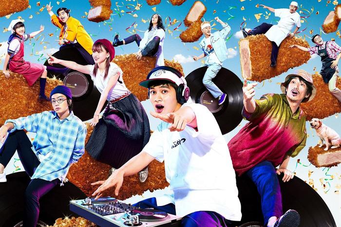 映画『とんかつDJアゲ太郎』 2020年,トンでも映画の幕がアガるー!!!ノッて、アガって、笑っての満腹絶倒コメディ爆誕