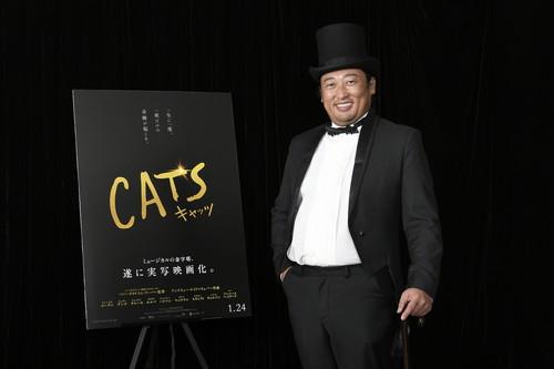 映画『キャッツ』ロバート秋山竜次