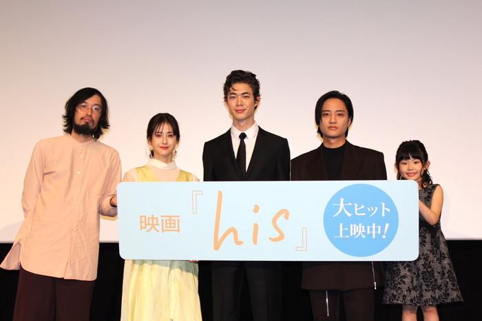 映画『his』0125公開記念舞台挨拶