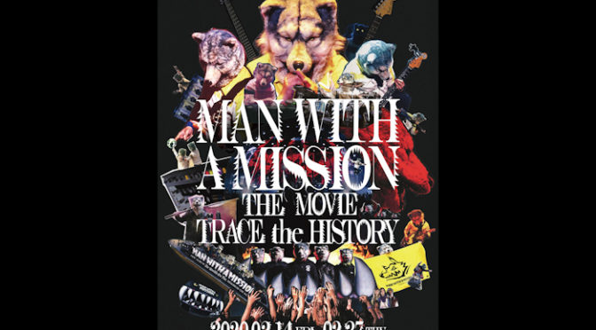 "MWAMの魅力がギュッと詰まった予告篇(30秒)映像""初""解禁!!!『MAN WITH A MISSION THE MOVIE ‐TRACE the HISTORY‐』"