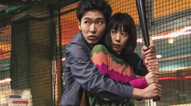 三島有紀子監督『Red』主人公、塔子の同僚で微妙な駆け引き 柄本佑インタビュー到着