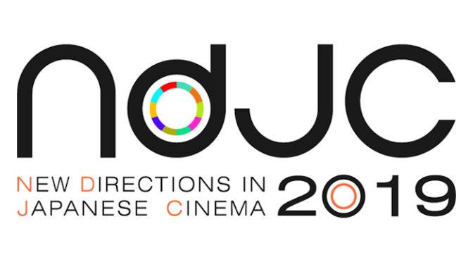 「ndjc:若手映画作家育成プロジェクト2019」一般上映決定!ポスタービジュアル到着