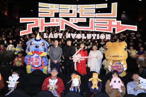 「デジモンアドベンチャー LAST EVOLUTION 絆」完成披露上映会