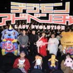 松岡茉優、デジモン出演に大興奮『LAST EVOLUTION 絆』完成披露上映会