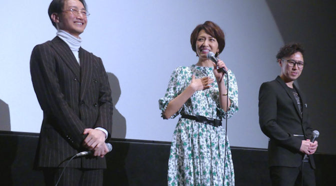 安蘭けいらが登壇!ミュージカル映画『とってもゴースト』舞台挨拶付きプレミア上映会