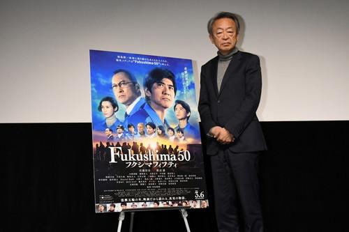 『Fukushima 50』池上彰イベント
