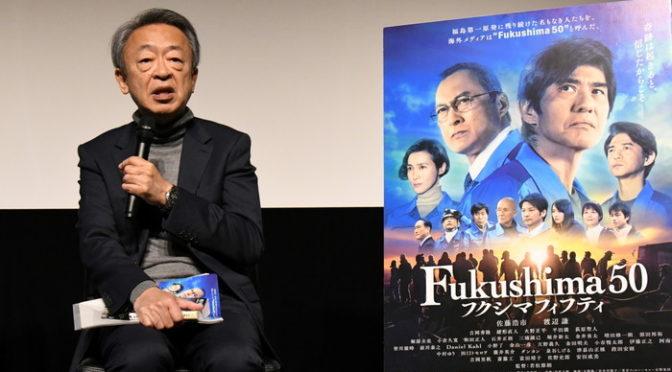 """池上彰トークイベント""""Fukushima 50""""の努力に報いるために、これからのことを考えなくてはいけない"""