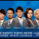 「名探偵コナン」×東京事変が初タッグ!!最新予告映像が遂に解禁!!