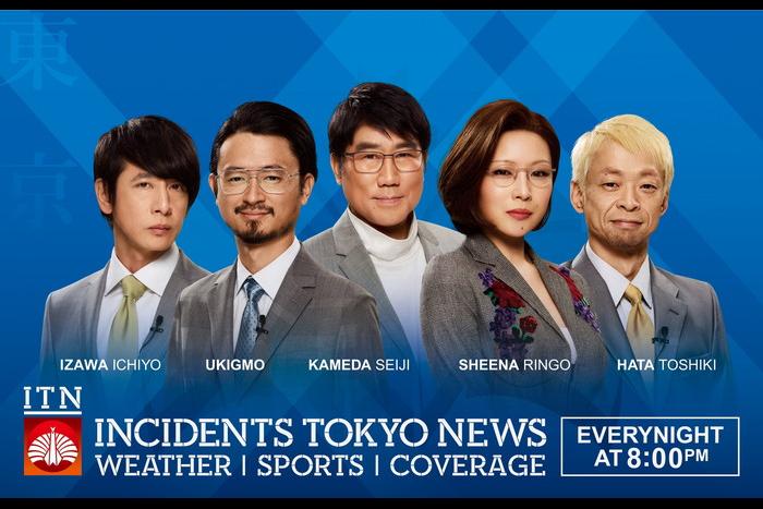 】東京事変2O2O