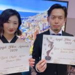 毎熊克哉・武田梨奈 W主演『いざなぎ暮れた。』がモナコ国際映画祭で2冠