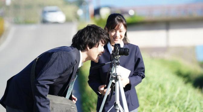 2.5次元・飯山裕太主演!B2takes!!「証-Akashi-」がモチーフ「フィルムに宿る魂」初日&長野凱旋舞台挨拶決定!