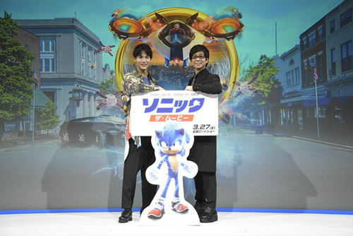 中川大志・山寺宏一『ソニック・ザ・ムービー』公開アフレコイベント