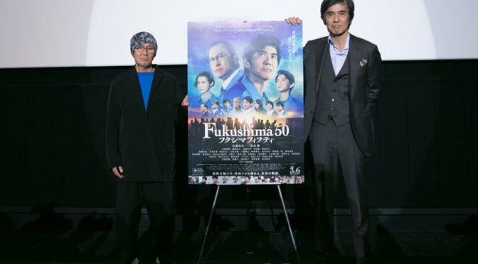 火野正平「日本人は強いな、立派だなと思います」 『Fukushima 50』 佐藤浩市と共に被災地への想いを語った