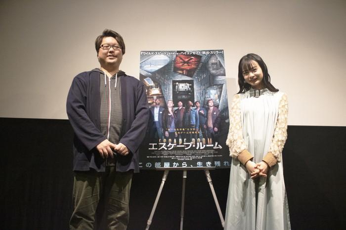 莉子・古川洋平さん登壇『エスケープ・ルーム』なぞ解きイベント