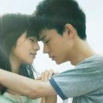 菅田将暉&小松菜奈の美しい涙が…『糸』の最新映像解禁