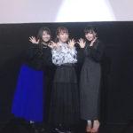 TrySail夏川椎菜「ぜひ劇場でこの愛を感じてほしい」『劇場劇場版 ハイスクール・フリート』公開記念舞台挨拶
