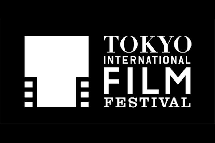第33回東京国際映画祭/TIFFCOM2020 開催日決定!!