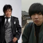 映画『エキストロ 』松崎しげるらが手がけた主題歌のミュージックビデオ解禁!