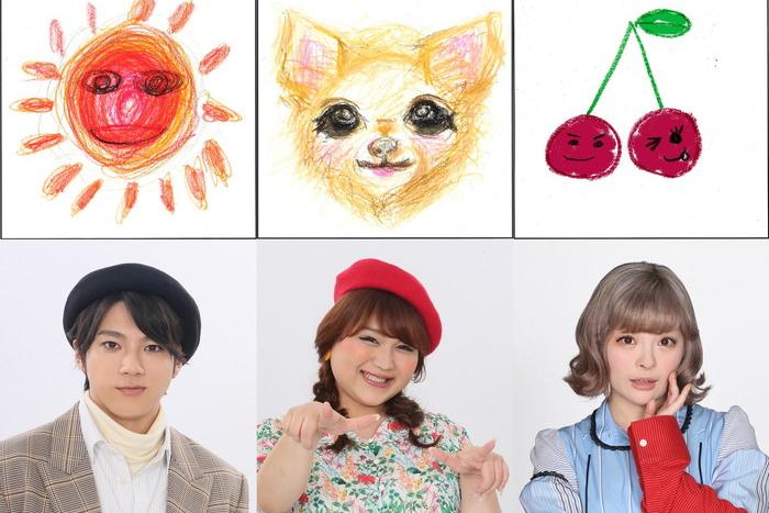 クレヨンしんちゃんラクガキ画像(山田さん、りんごちゃん、きゃりーさん)