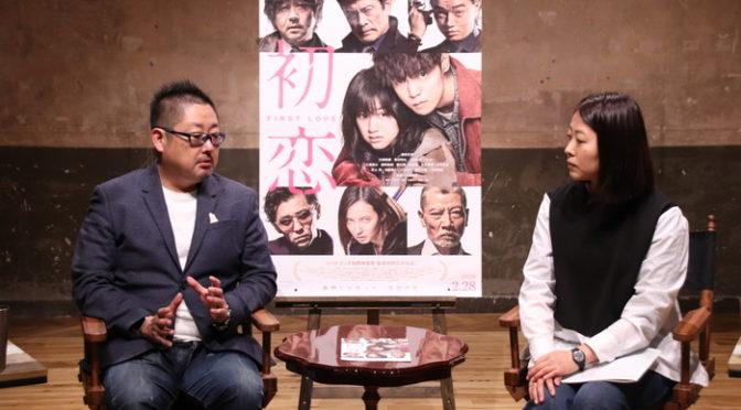 『初恋』プロデューサー・紀伊宗之が小西桜子の起用理由を明かした「活弁シネマ倶楽部」