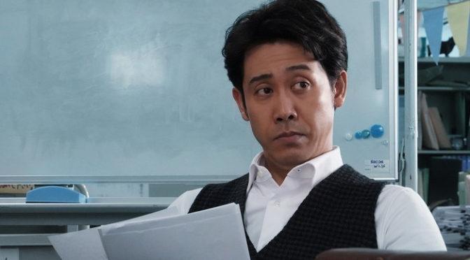 大泉洋x吉田大八監督 映画『騙し絵の牙』予告編到着!!