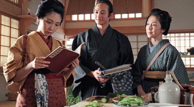 小関裕太が町医者役で、角川組初出演!!映画「みをつくし料理帖」