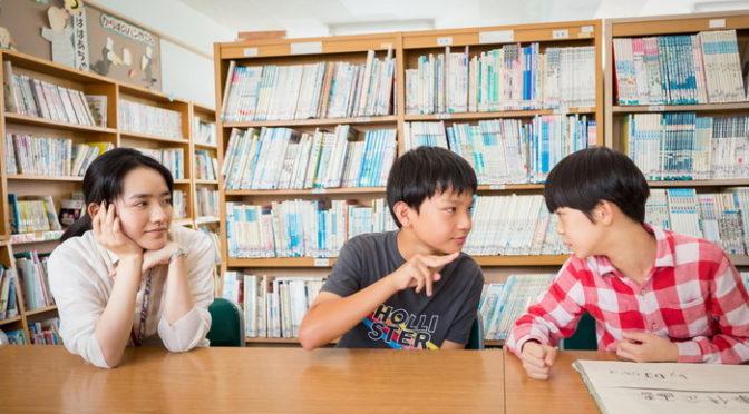 迫田公介監督の長編初映画『 君がいる、いた、そんな時。 』 予告編到着・公開日決定!