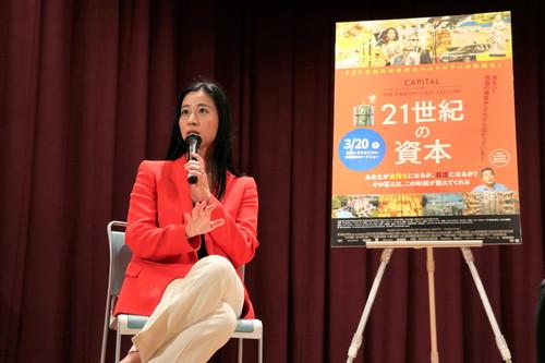 国際政治学者の三浦瑠麗『21世紀の資本』イベント